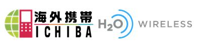 現地価格で無制限の米国SIMカード・携帯電話 h2o Wireless 日本販売サイト