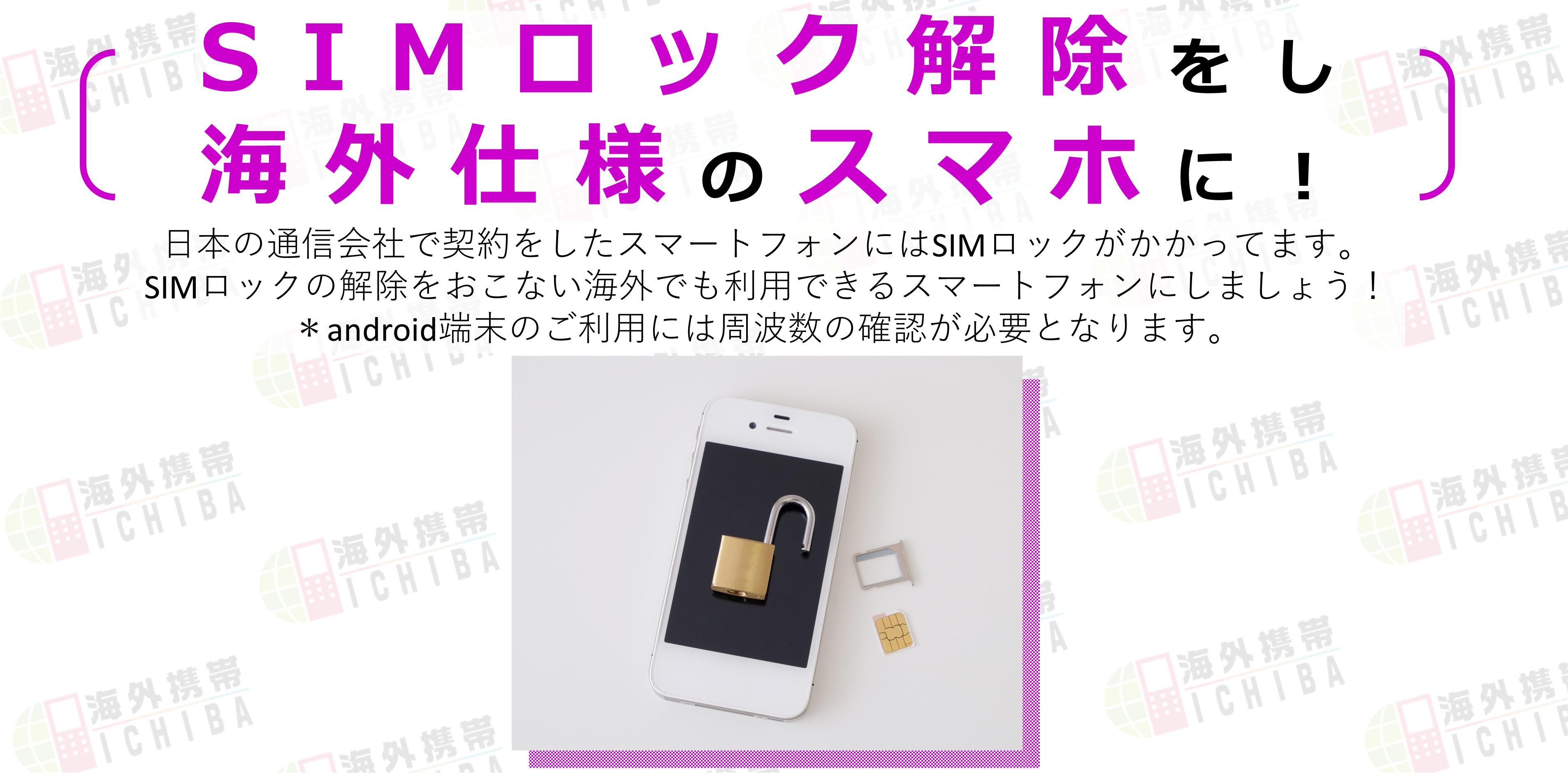 海外携帯市場 バナー素材 004
